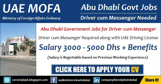 Abu Dhabi Government Jobs
