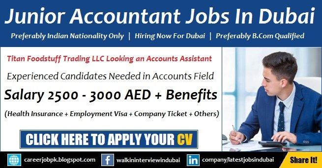 Accounts Assistant Jobs in Dubai