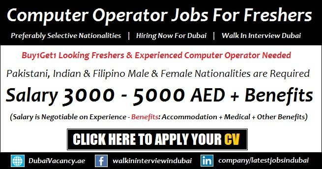 Buy1Get1 Computer Operator Jobs