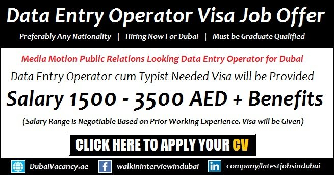 Data-Entry-Operator-Jobs-with-Visa-Offers-in-Dubai-Latest-Vacancy Data Entry Job For Dubai on hr jobs, data science programs, office assistant jobs, coding jobs, printing jobs, technical jobs, government jobs, administration jobs, construction jobs, computer jobs, production jobs, secretarial jobs, human resources jobs, transcription jobs, nursing jobs, clerical jobs, part time jobs, clerk jobs, accounting jobs, typing jobs,