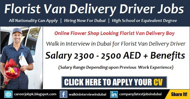 florist job vacancy in flower shop as a delivery driver