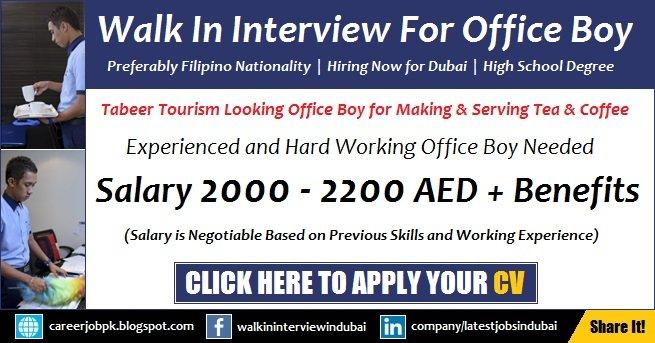 Office Boy Jobs in Dubai 2017