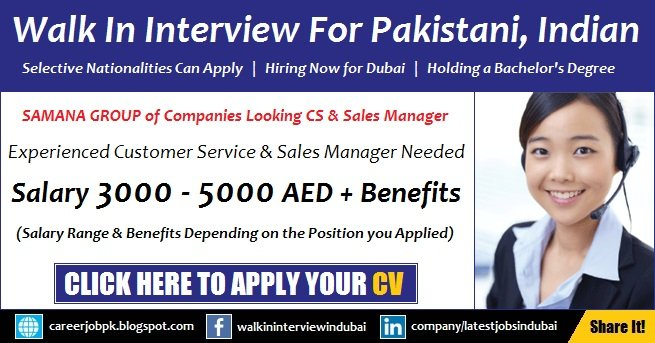 Walk in Interview in Dubai
