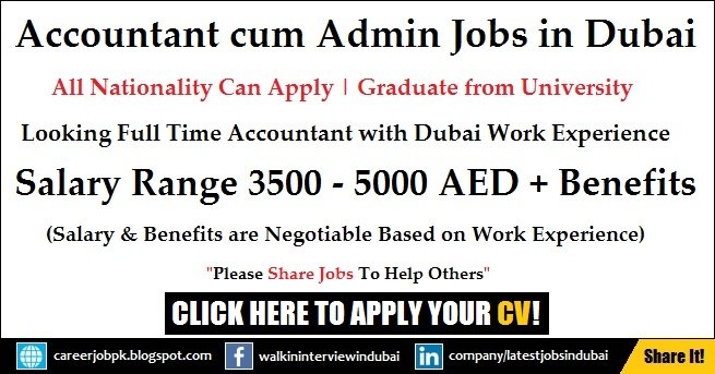 Accountant cum Admin Jobs
