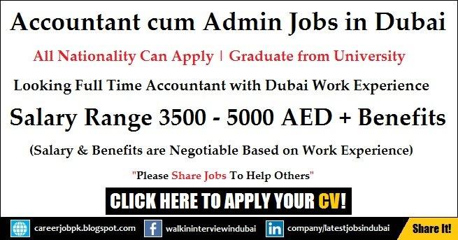 Accountant cum Admin Jobs in Dubai:
