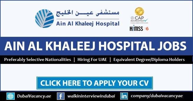 Ain Al Khaleej Hospital Careers