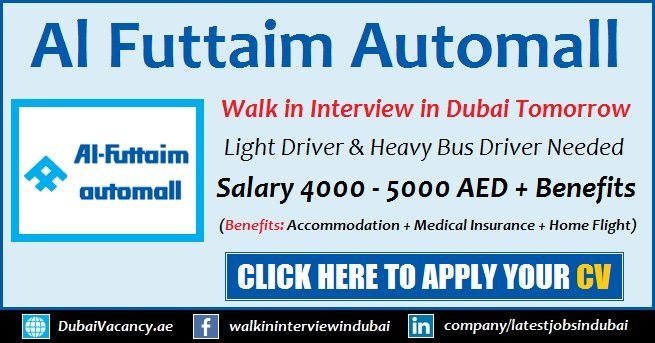 Al Futtaim Automall Careers