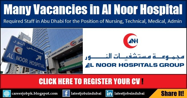 Al Noor Hospital Careers