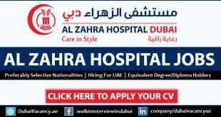 Al Zahra Hospital Careers