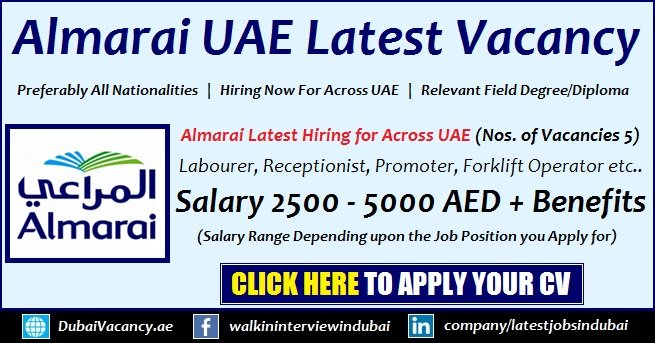 Almarai Jobs