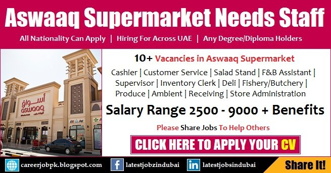 Aswaaq Supermarket Jobs in Dubai