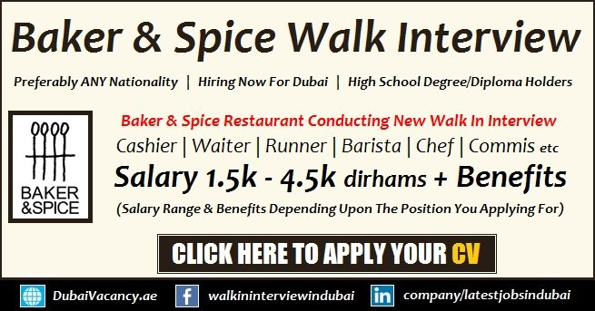 Baker and Spice Jobs