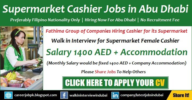 Cashier Jobs in Abu Dhabi
