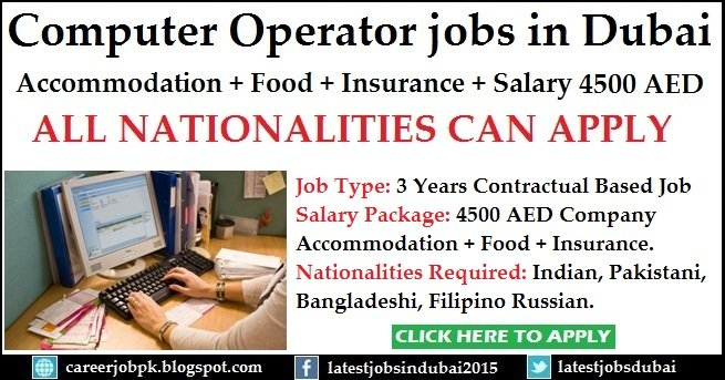 365 Live Care Computer Operator Jobs For Pakistani and ...