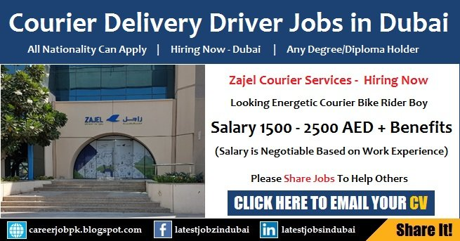 Zajel Courier Driver Jobs