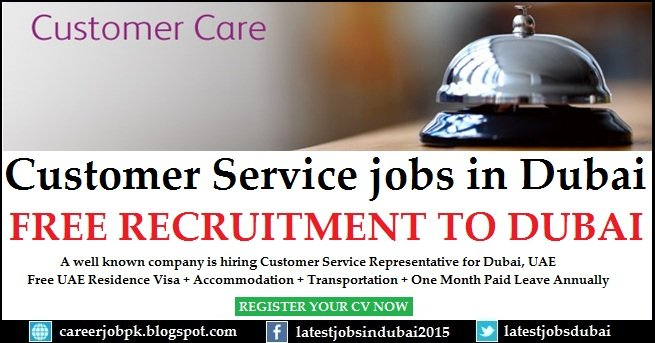 Customer Care Jobs in TCL Dubai