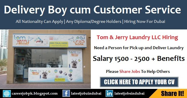 Delivery Boy cum Customer Service Jobs