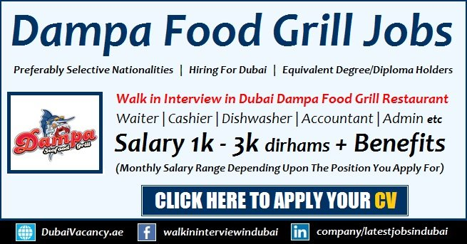 Dampa Seafood Grill Careers