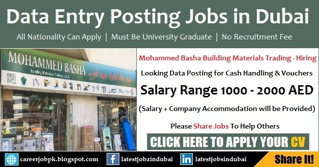 Data Entry Posting Cash Handling Jobs in Dubai