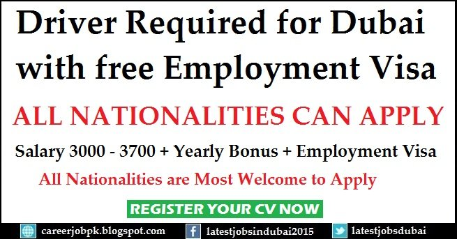 Driver job vacancy in Bahrain Airport