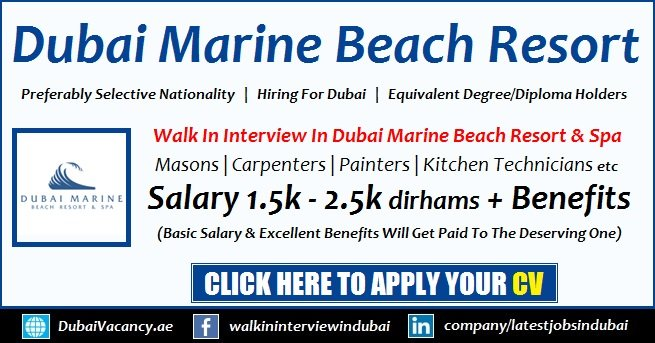 Dubai Marine Beach Resort & Spa Careers