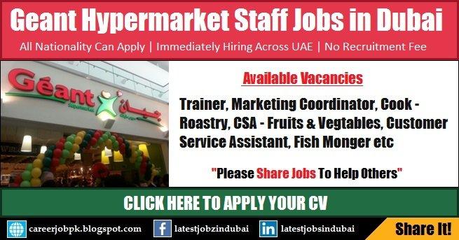 Geant Hypermarket Job Vacancy