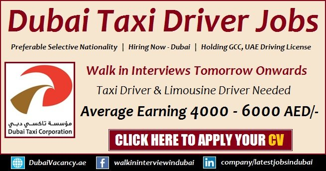 Dubai Taxi Jobs 2019 In Dubai Taxi Corporation Walk In Interview