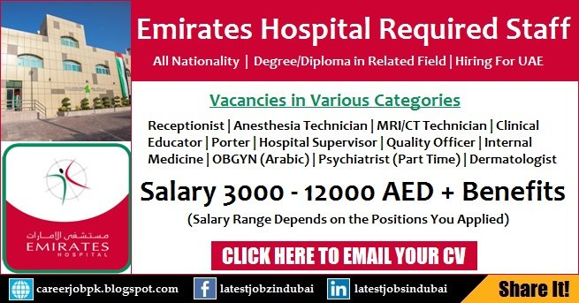 Emirates Hospital Careers