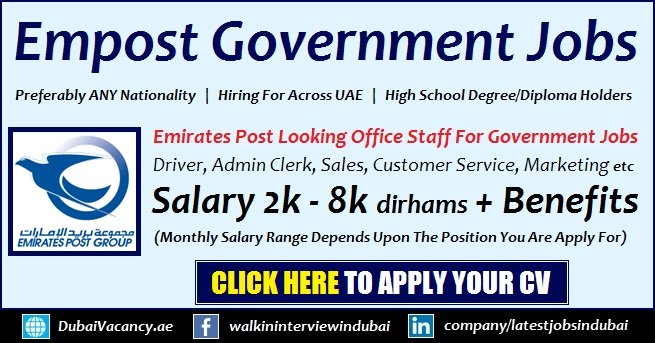 Office boy jobs in dubai with free visa - Carrefour head office uae ...