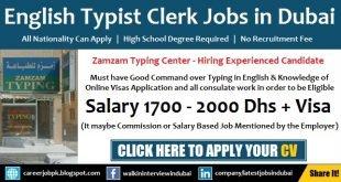 Jobs in Zamzam Typing Center Dubai