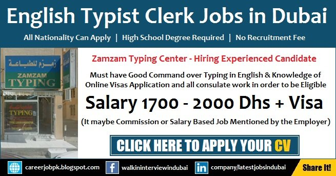 Jobs in Zamzam Typing Center Dubai