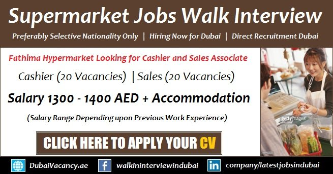 Fathima Supermarket Jobs in Dubai Walk in Interview Latest