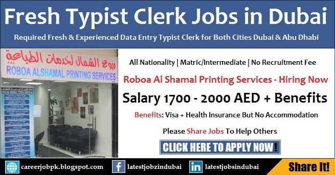 Jobs in Roboa Al Shamal Printing Services