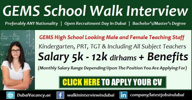 GEMS Our Own English High School Dubai Jobs