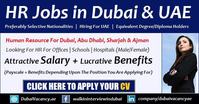 HR Jobs in Dubai