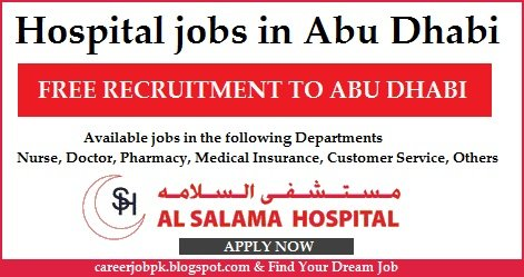 Al Salama Hospital Abu Dhabi Vacancies