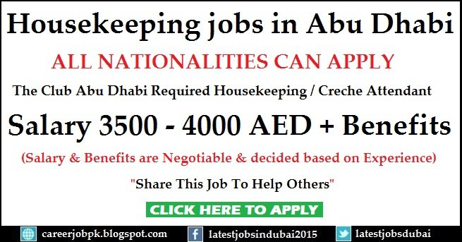 Housekeeping Room Attendant Jobs In Abu Dhabi