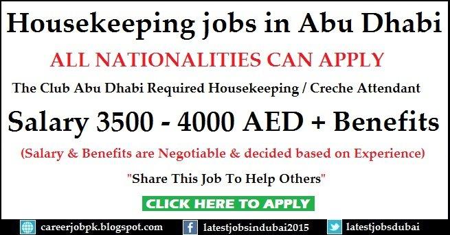 housekeeping room attendant jobs in abu dhabi. Black Bedroom Furniture Sets. Home Design Ideas