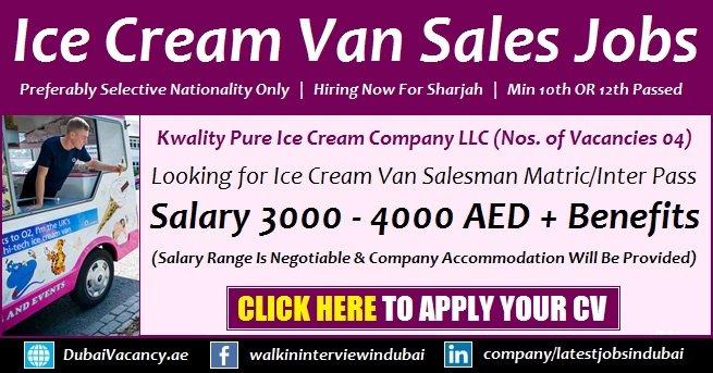Kwality Ice Cream Careers