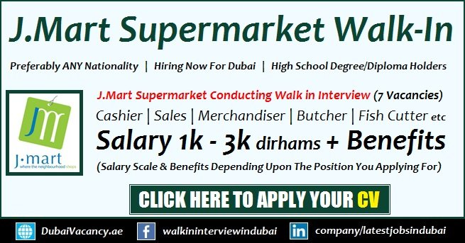 J Mart Supermarket Jobs
