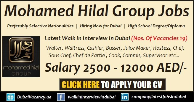 Mohamed Hilal Group Careers Jobs