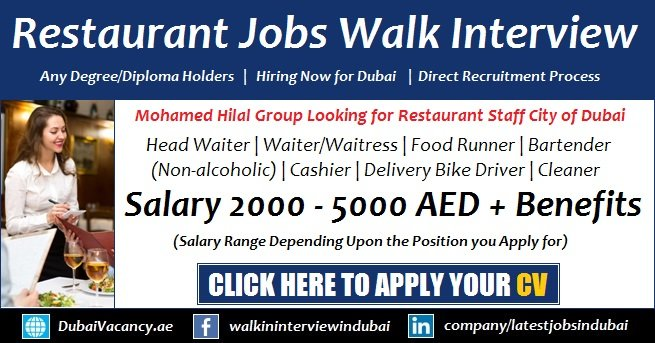 Mohamed Hilal Group Jobs