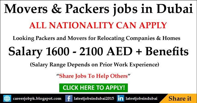 Hotel Helper Jobs In Dubai
