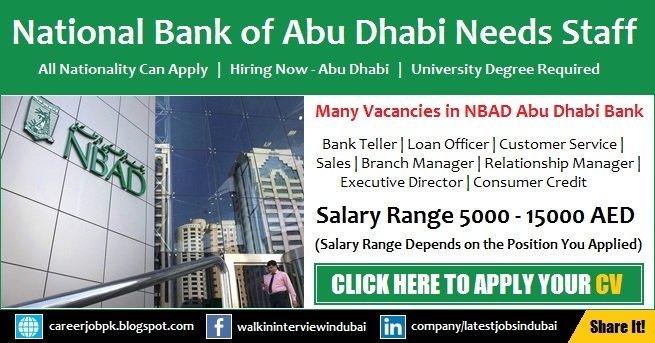 National Bank Of Abu Dhabi Jobs 2019 Latest Careers Opportunity