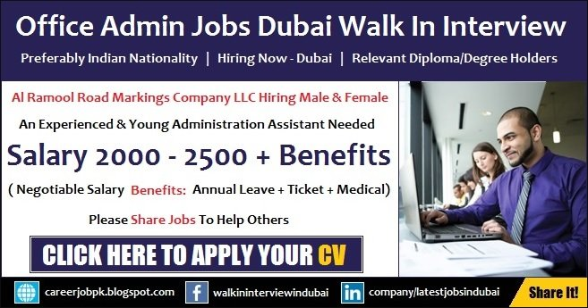 Office Admin Jobs in Dubai 2017