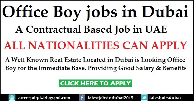 office boy jobs in dubai free zone