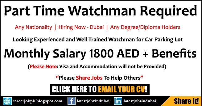 Watchman Jobs in Dubai