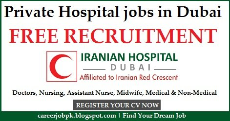 Iranian Hospital Dubai Careers