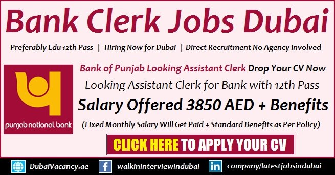 Punjab National Bank Dubai Jobs