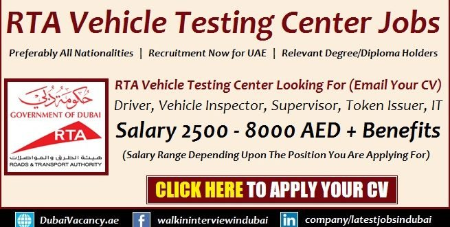RTA Vehicle Testing Center Jobs 2019 Latest Apply Online